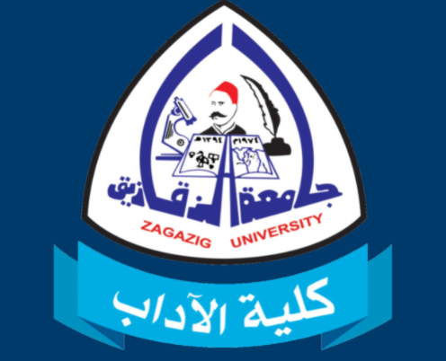 نتيجة كلية الاداب جامعة الزقازيق للعام الدراسي 2021 برقم الجلوس والاسم  Aaoo_a10