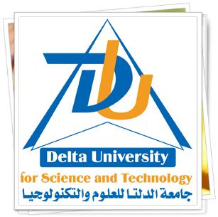 مصروفات كليات جامعة الدلتا للعلوم والتكنولوجيا 2020 تنسيق كليات جامعة الدلتا Yao_ac10
