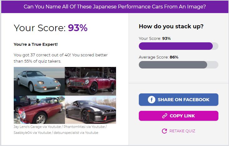 Pouvez-vous nommer toutes ces voitures de performance japonaises à partir d'une image ? Captur70