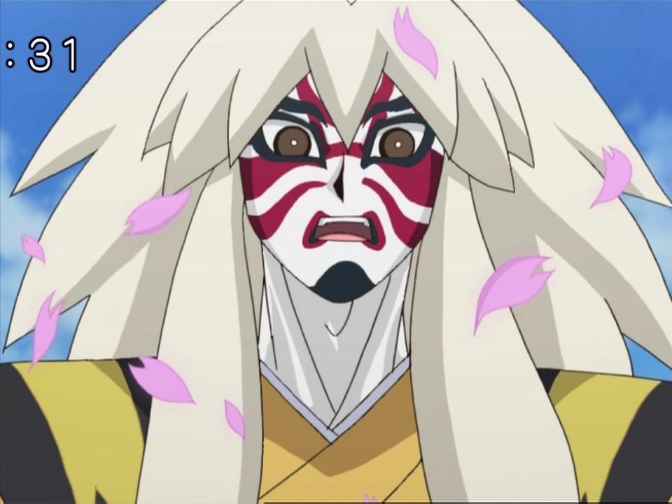Spectacle Kabuki en Grottte LittoreLA! D0439d10