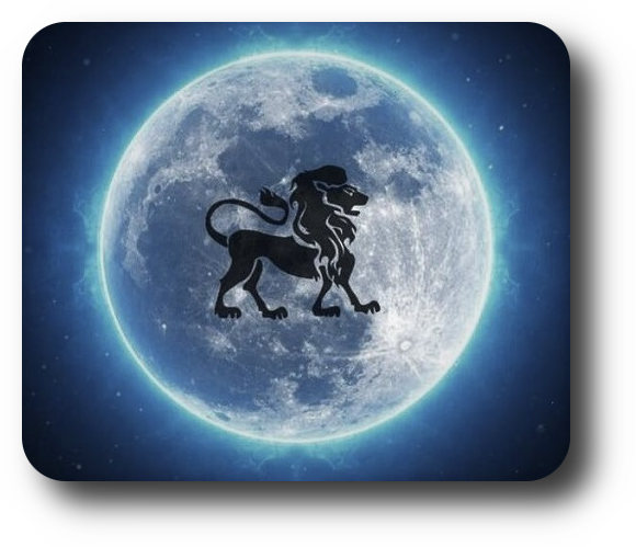 Полнолуние во Льве 9 февраля 2020 года Sans_t40