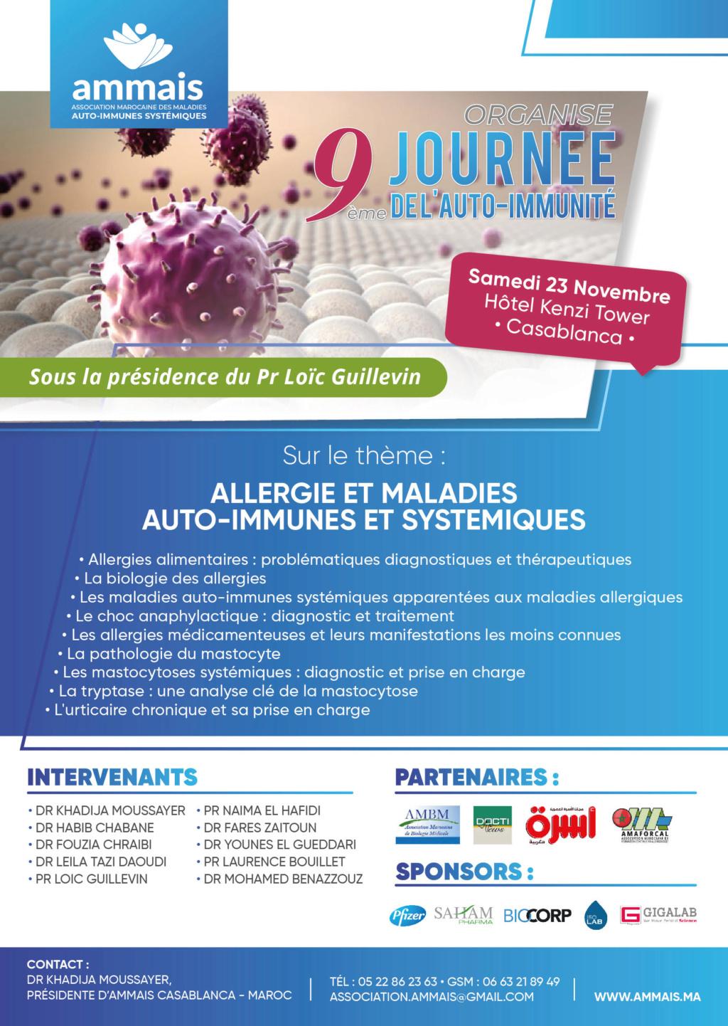 Journée allergie et malaladies auto-immunes le 23 novembre à Casablanca Affich11