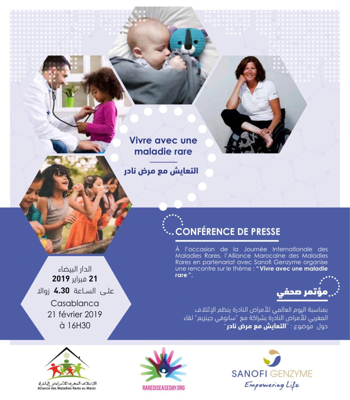 Conférence de presse maladies rares à Casablanca Confzo10
