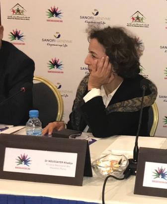 Seconde journée nationale des maladies rares au Maroc Dr_mou12