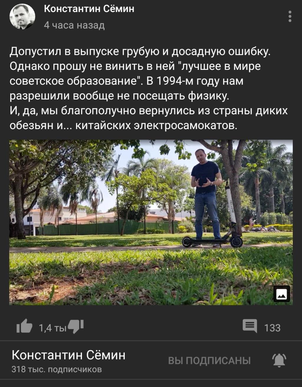 Константин Сёмин. Агитпроп. Галопом по Европам и т.д. - Страница 5 S9111610