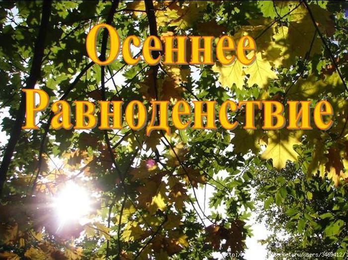 Свободное общение форумчан - Страница 2 11638710