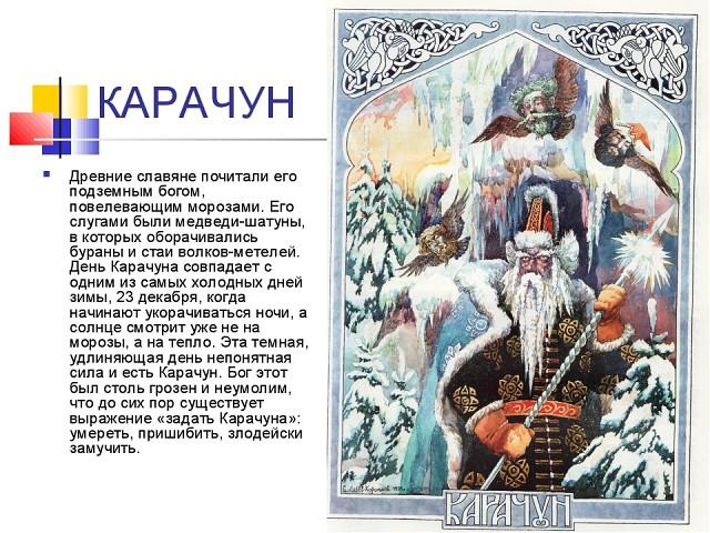 Свободное общение форумчан - Страница 10 I10