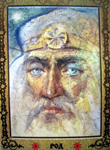 """Акция """"Бог-покровитель"""" - Страница 9 Slav0110"""
