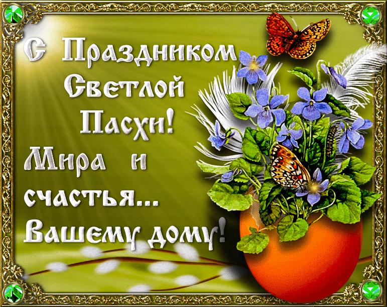 Поздравления и пожелания - Страница 5 S120010