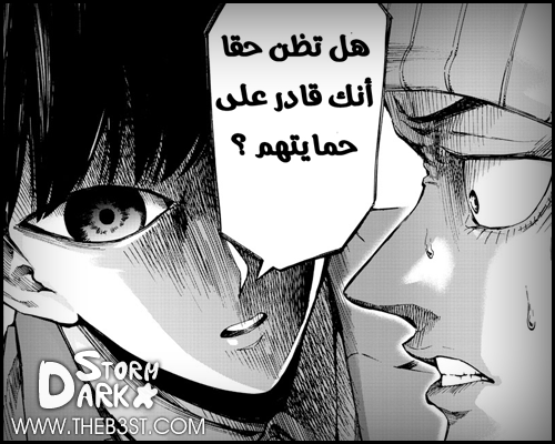 Detective xeno and the seven locked murder rooms - الفصل 10 01410