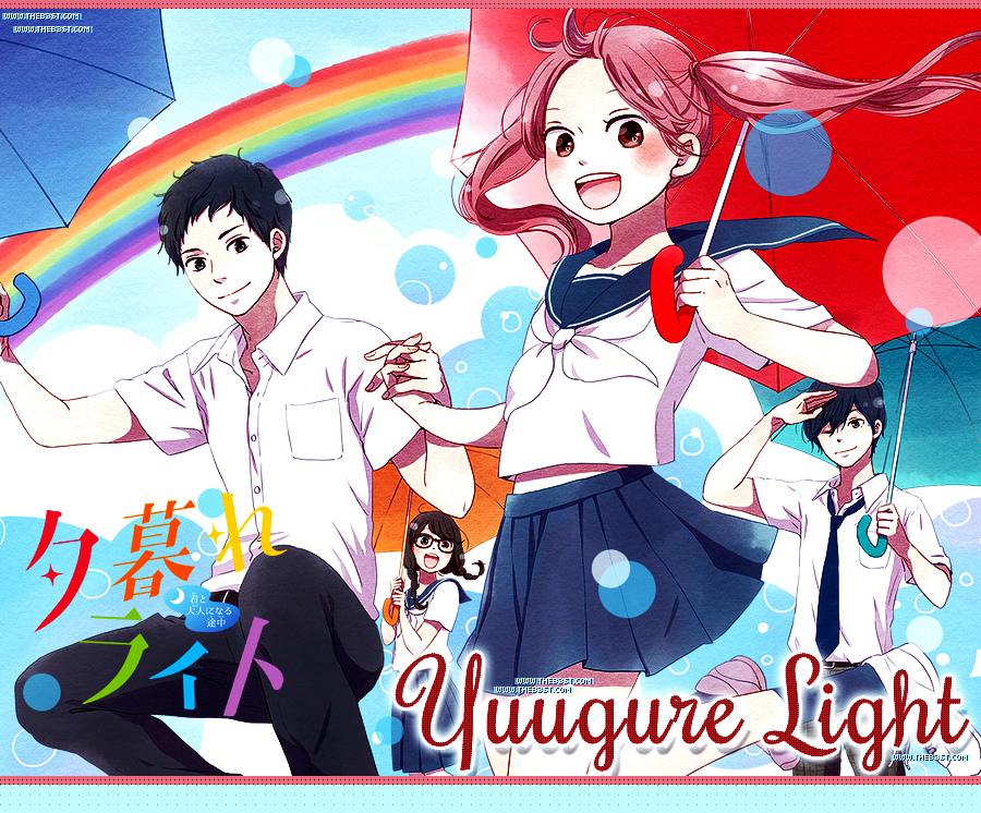تحميل فصول مانغا Yuugure Light | مكتملة - صفحة 2 Hyder10