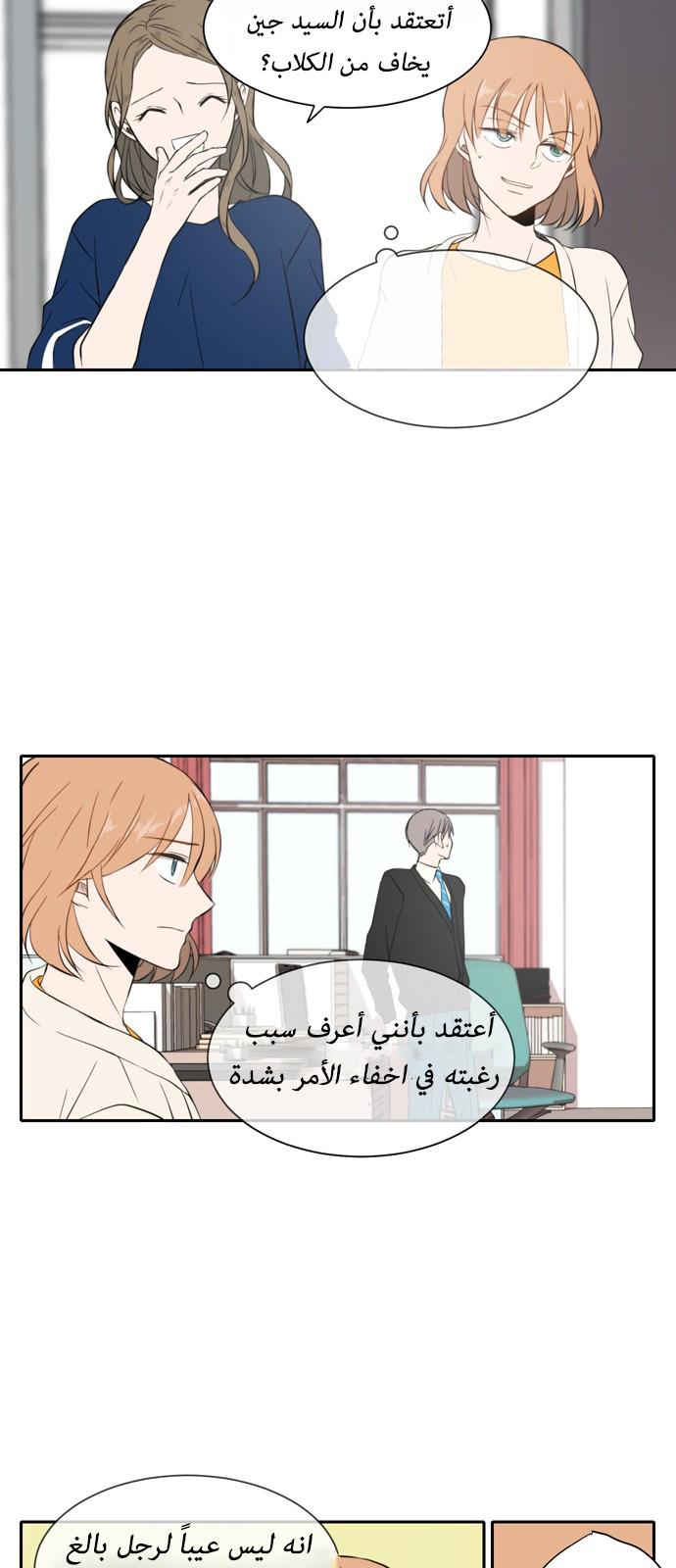 الفصل 13 من مانهوا Lovely Again Today 16_06110