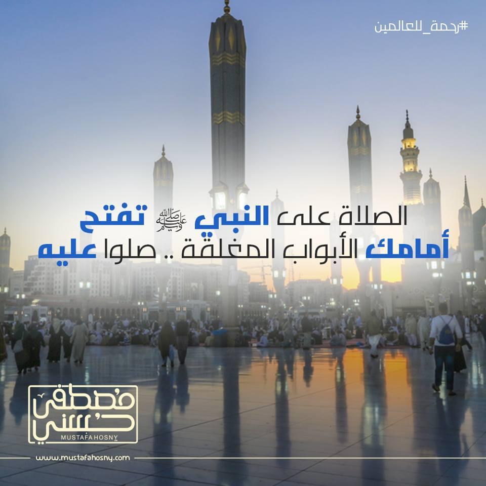 توبيكات الصلاة على النبي مزخرفة 18485810