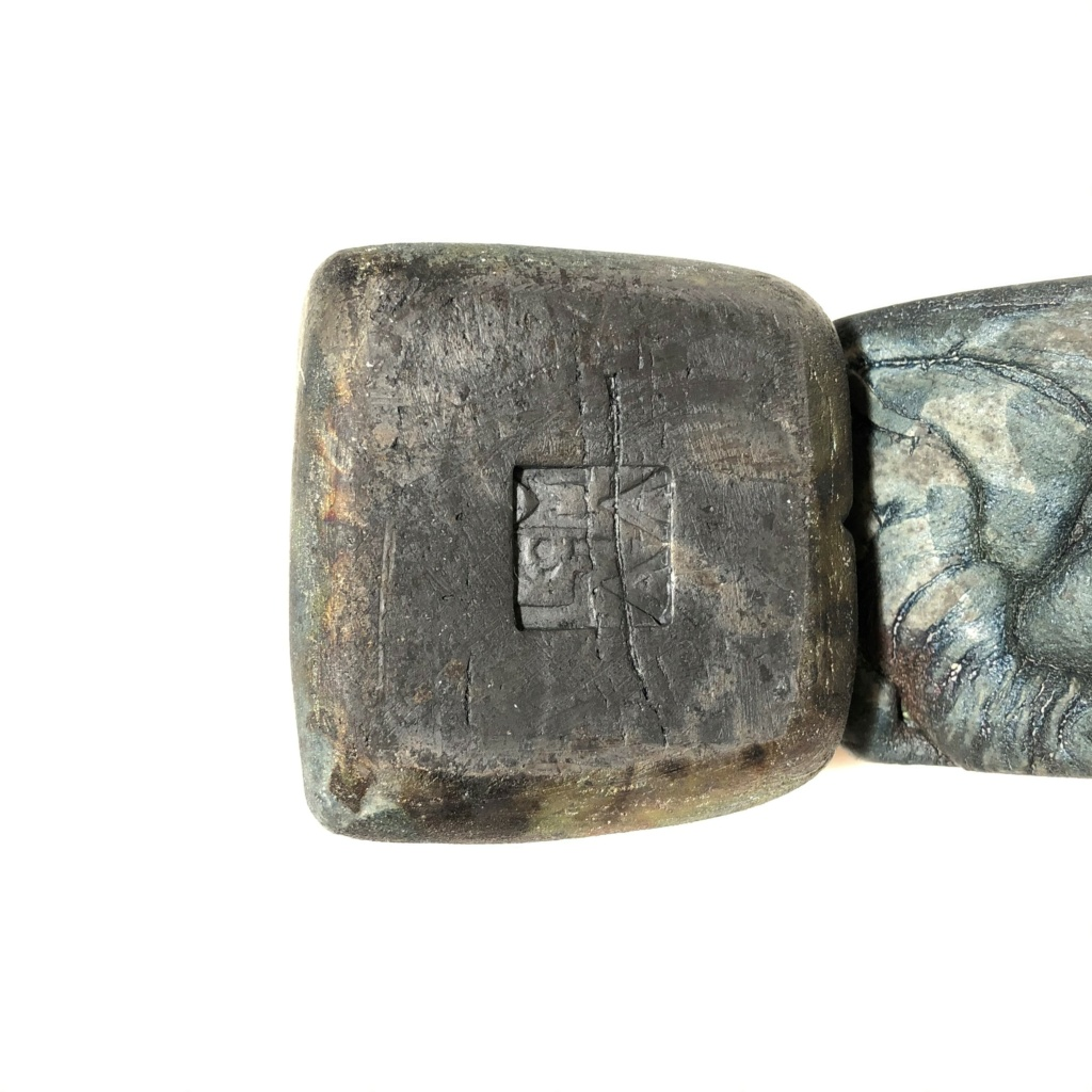 Help Identifying Modernist Raku Lidded Box Rakud10