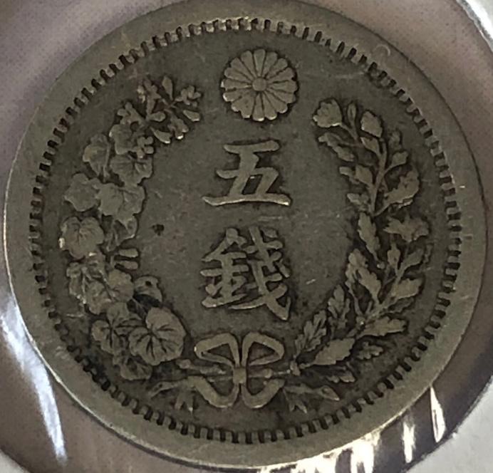 Pe(z)queñinas, si gracias. 5 sen Japón 1875 Revers16