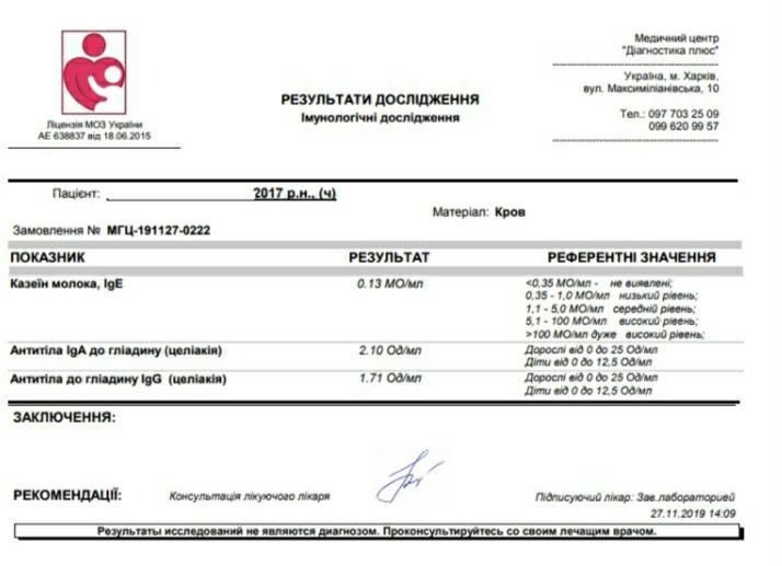 Юрий и сын Иван 2.3 года - Страница 3 __ua11
