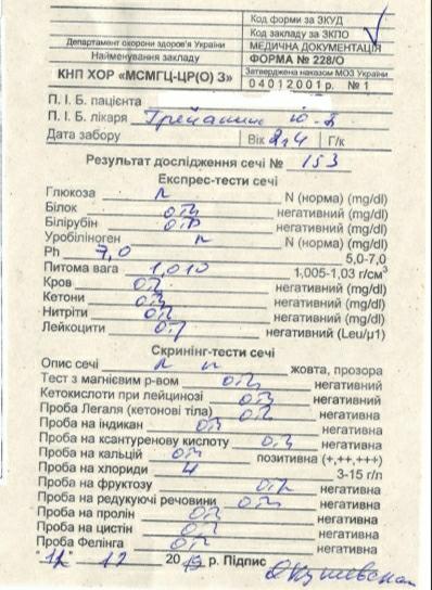 Юрий и сын Иван 2.3 года - Страница 3 Aaa_10