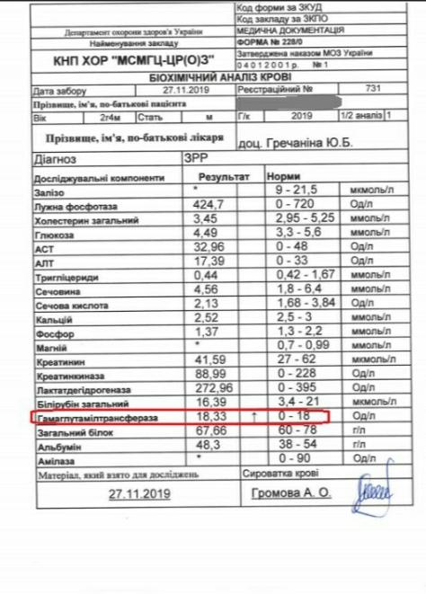 Юрий и сын Иван 2.3 года - Страница 3 Au11