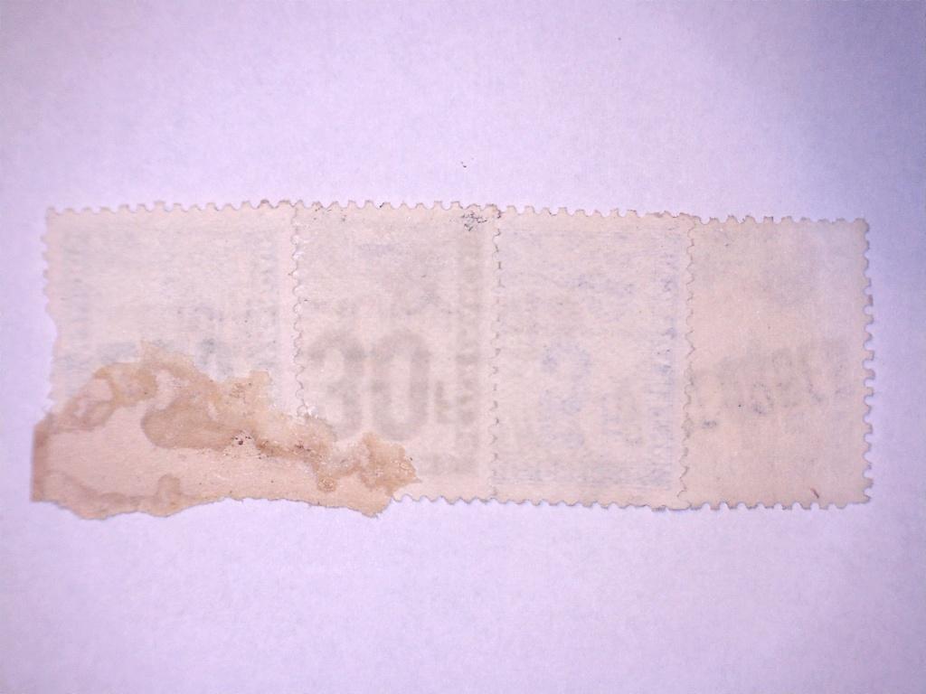 À identifier 4 timbres chemin de fer Français 200 30 5 4 F 20830210