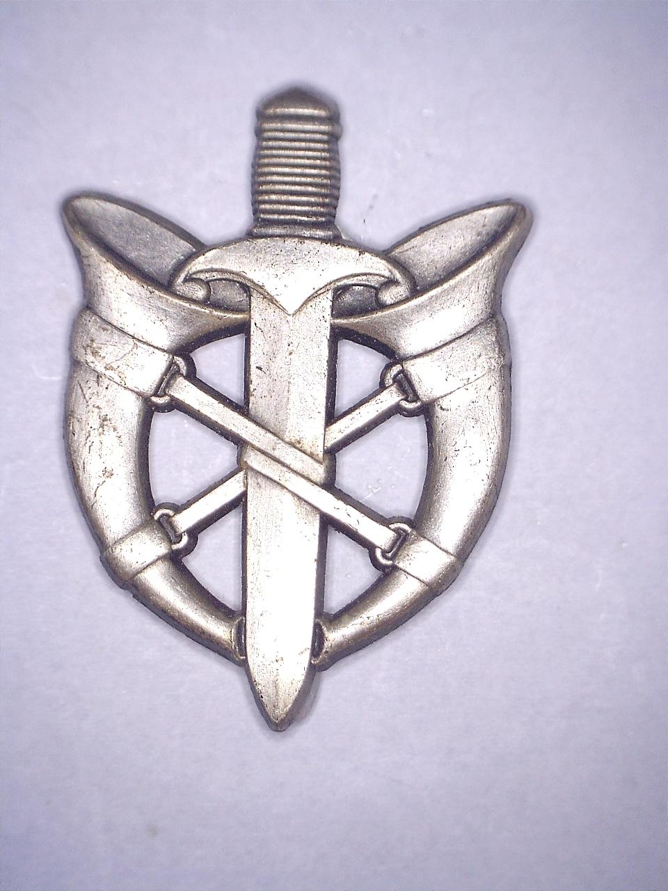 A identifier insigne cor épée 20831114