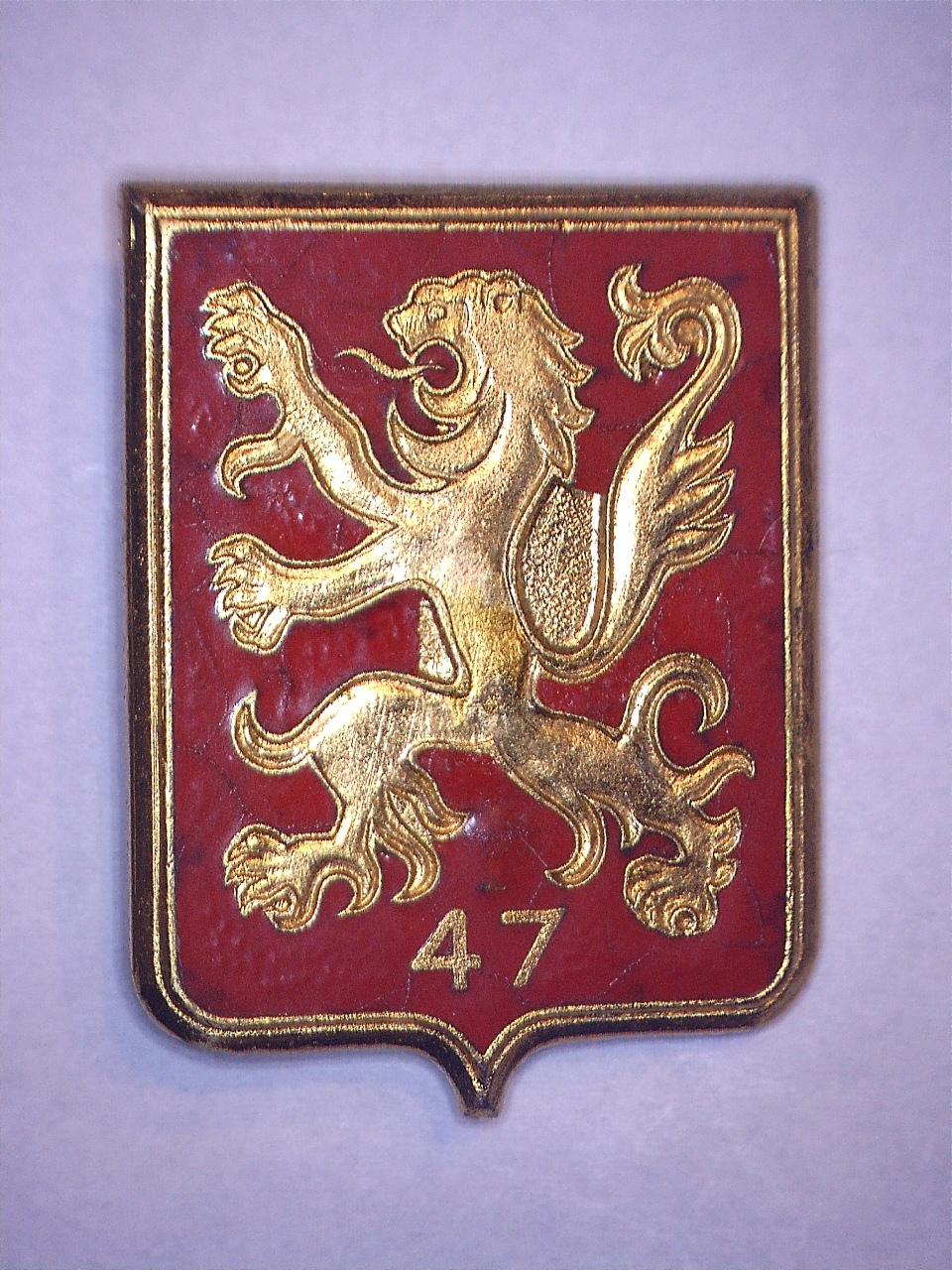 A identifier 47° RA REGIMENT D' ARTILLERIE introuvable 20922211
