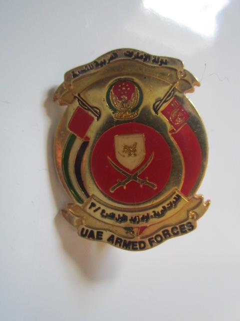 INSIGNE UAE united arab emirats  ARMED FORCES Img_8928