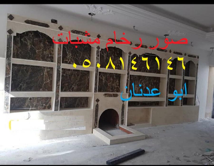 صور ديكور مشب الخشب Img-2027