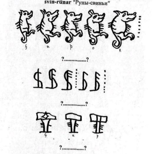 Трехчастные шифры 2mr35r10