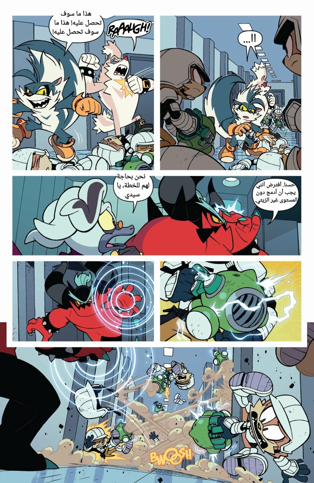 سونيك idw العدد الخاص bad guys العدد 1 كامل ومترجم Koedhl10