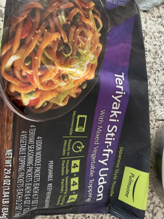 Stir Fry Udon  8d47e710