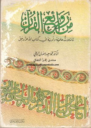 www.iqra.ahlamontada.com - البوابة 62310