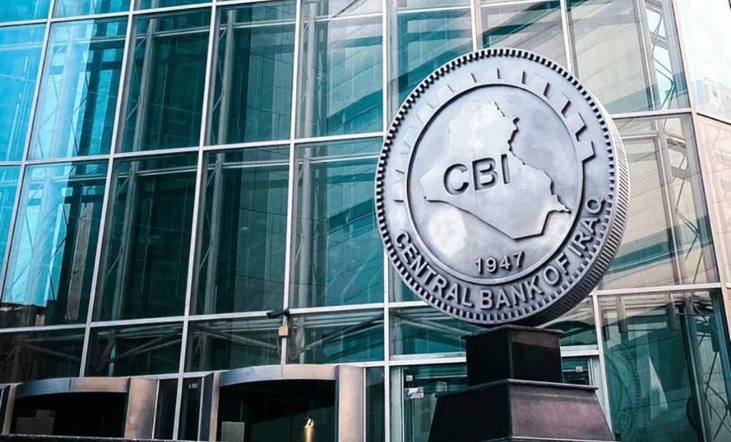 البنك المركزي يحدد فائدة القروض الممنوحة لشراء منظومات الطاقة الشمسية 16263410