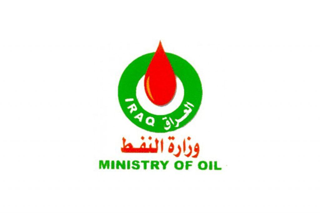 تعيينات وزارة النفط العراقية 2021 واستمارة التقديم على الوزارة Io-aaa10