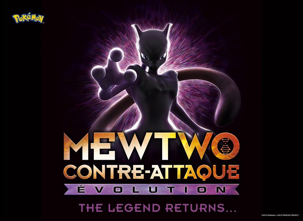 Pokémon : Mewtwo contre-attaque - Évolution - La première bande-annonce M22_ne10