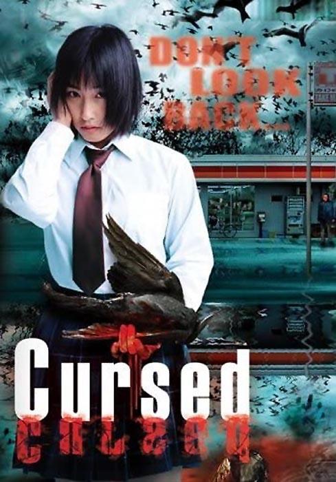 CURSED - 2004 Cursed10