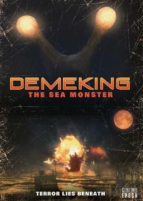 DEMEKING THE SEA MONSTER - 2009 Demeki10