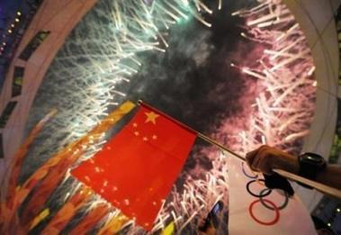 Chine: un (petit) pas vers la démocratie ? Chine_10