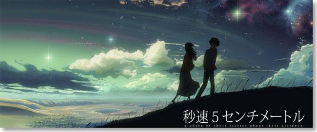 Amv Byousoku 5 Centimeter Aishiteimasu / Beyonde The Cloud Byouso11