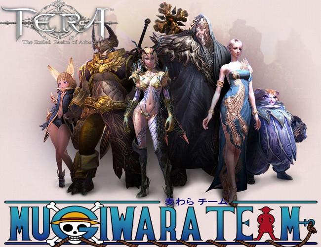 Guilde : Les mugiwara