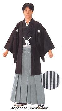 Kimono traditionelle : news kimono - bas page p1 Sans_t14