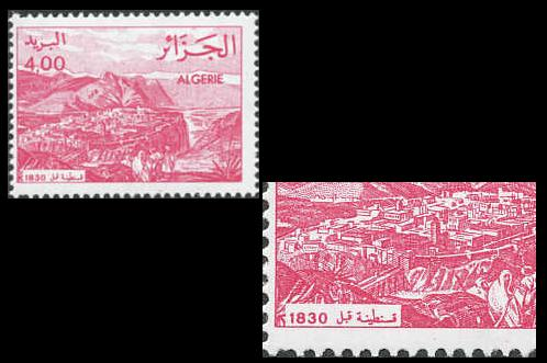 Emission Ponts d'Algerie 210
