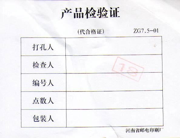 HP: 50ans de relations diplomatique Algero-chinoise/Sino-Alg - Page 2 Sans_t41