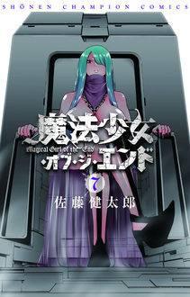 Magical Girl of the end - Satô Kentarô 10483110