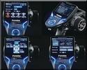 [NEW] Radio 4PX 4Ch par Futaba 14_fut10