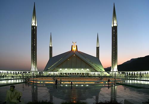 Les mosquées du monde. 39250410