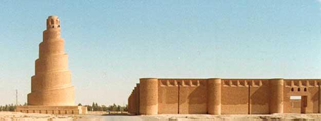 Les mosquées du monde. Iraksa10