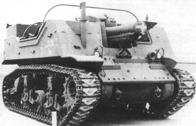 105mm HMC T82 T82_os10