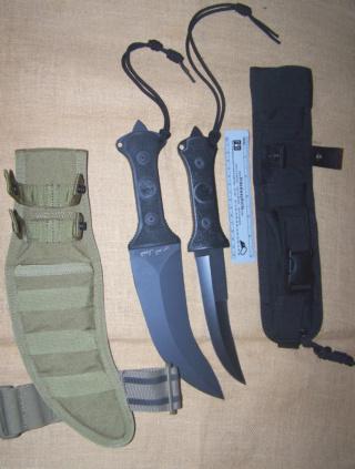 THE ROYAL JORDANIAN ARMY KNIFE Both_t10