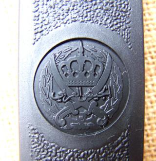 THE ROYAL JORDANIAN ARMY KNIFE Crest_10