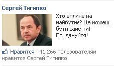 Читателям темы - Выборы в Украине 2012 в свете выборов 2006 года. Tihipk11